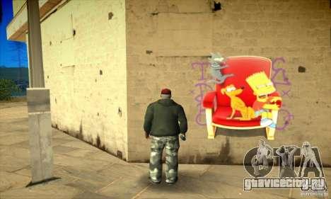 Simpson Graffiti Pack v2 для GTA San Andreas