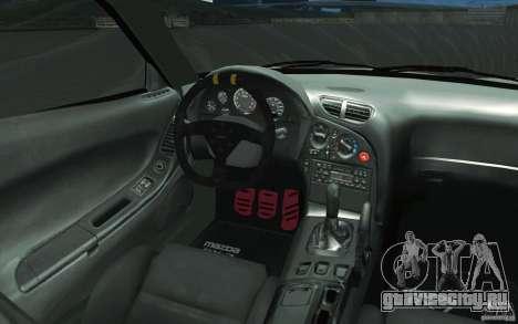 Mazda FD3S - Ebisu Style для GTA San Andreas вид сверху