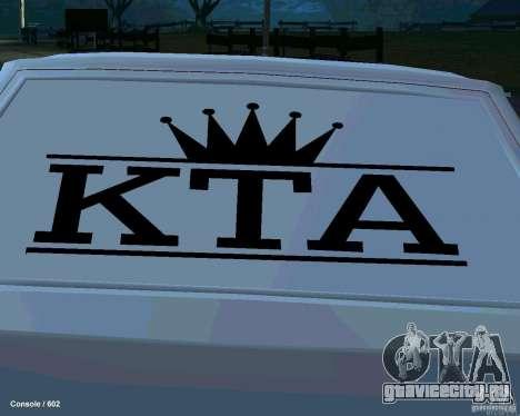 ВАЗ 2108 Драговая для GTA San Andreas салон