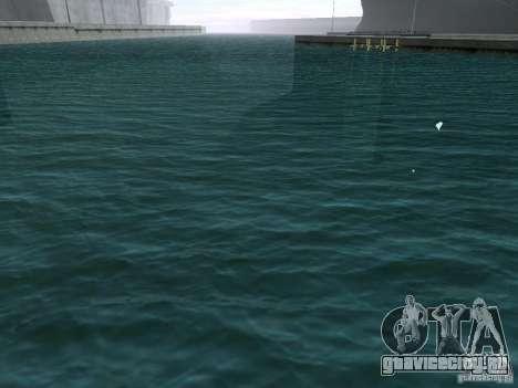 Overdose Effects v 1.4 для GTA San Andreas третий скриншот