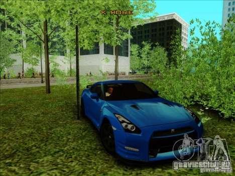 Nissan GTR Egoist 2011 для GTA San Andreas вид сзади слева