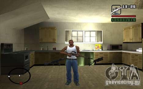 Снайперская Винтовка Мосина для GTA San Andreas второй скриншот