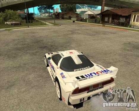 2001 Honda Mobil 1 NSX JGTC для GTA San Andreas вид слева