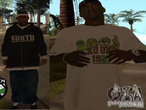 New Grove Street для GTA San Andreas второй скриншот