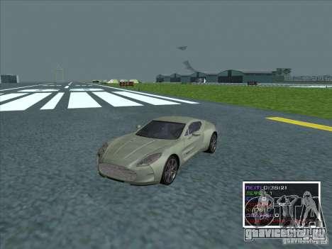 Aston Martin One 77 2011 для GTA San Andreas