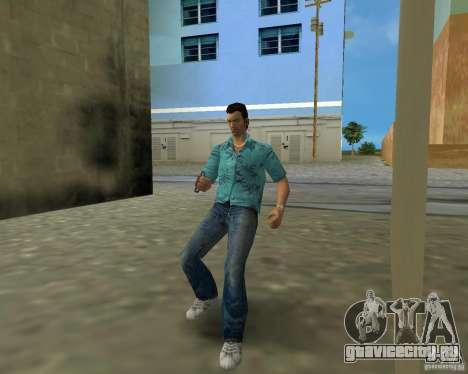Анимации из TLAD для GTA Vice City