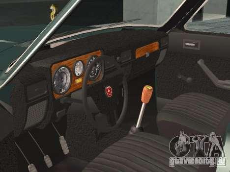 ГАЗ 24-10 v.2 для GTA San Andreas вид сзади