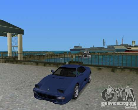 Ferrari F355 для GTA Vice City