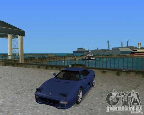 Ferrari F355 для GTA Vice City