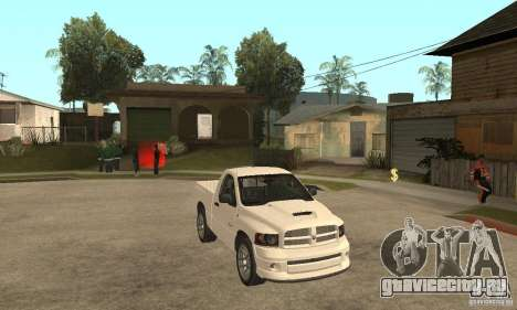 Dodge Ram SRT 10 для GTA San Andreas вид сзади
