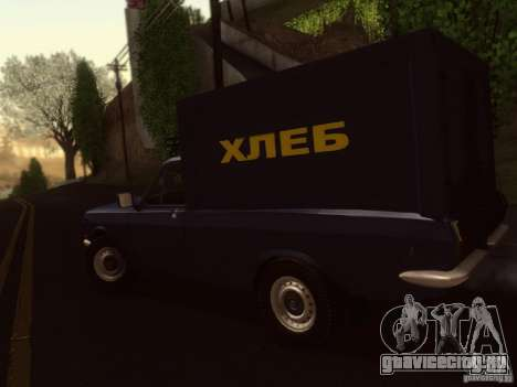 ГАЗ 24-12 Хлебный Фургон для GTA San Andreas вид слева