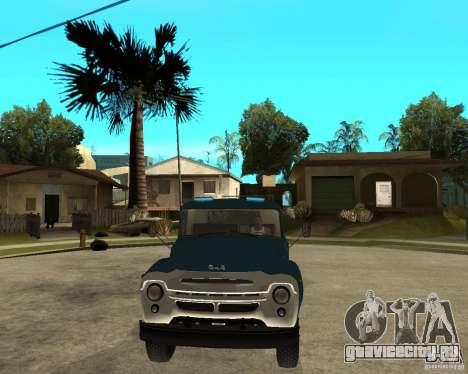 ЗиЛ 130B1 для GTA San Andreas вид сзади