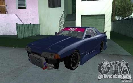 Elegy MS R32 для GTA San Andreas вид сбоку
