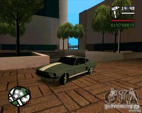 Ford Mustang 67 HotRot для GTA San Andreas вид слева