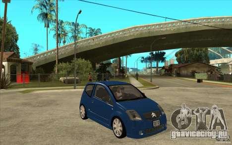 Citroen C2 - Stock для GTA San Andreas вид сзади