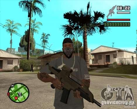 End Of Days: XM8 (HD) для GTA San Andreas