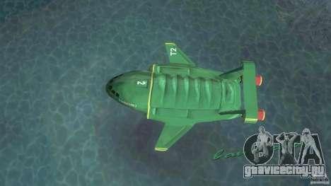 ThunderBird 2 для GTA Vice City вид сзади слева