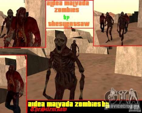 Zombie Half life 2 для GTA San Andreas