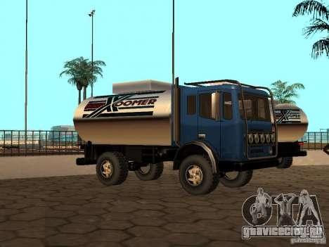Dune Цистерна для GTA San Andreas вид изнутри