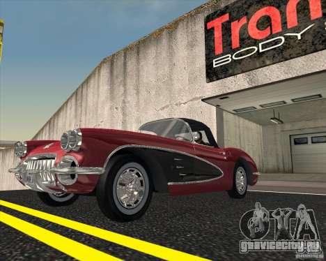 Chevrolet Corvette 1959 для GTA San Andreas вид сзади слева