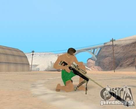 Gold weapons pack для GTA San Andreas четвёртый скриншот