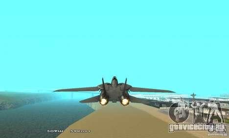 F14W Super Weirdest Tomcat Skin 2 для GTA San Andreas вид сзади