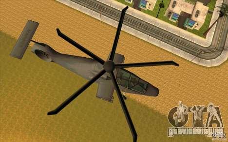 Sikorsky RAH-66 Comanche default grey для GTA San Andreas вид слева