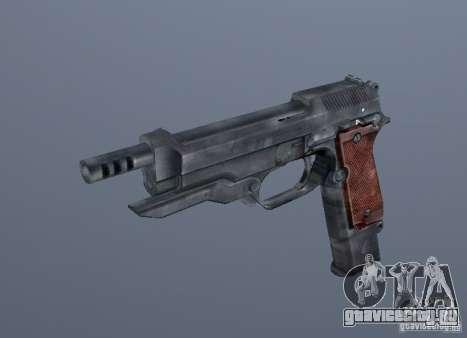 Grims weapon pack2 для GTA San Andreas четвёртый скриншот