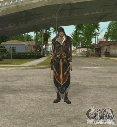 Assassins skins для GTA San Andreas десятый скриншот