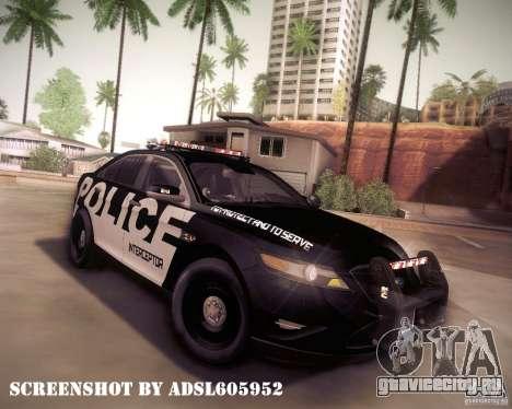 Ford Taurus Police Interceptor 2011 для GTA San Andreas вид сверху