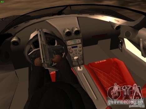 Koenigsegg CCXR Edition для GTA San Andreas вид снизу