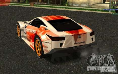 Lexus LFA Speedhunters Edition для GTA San Andreas вид сзади слева
