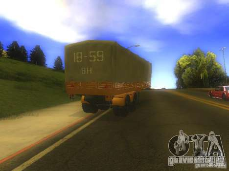Прицеп МАЗ 5205 для GTA San Andreas вид справа