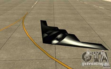 B2-Stealth для GTA San Andreas вид слева