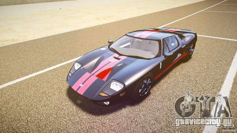 Ford GT1000 2006 Hennessey [EPM] STREET BURNING VERSION для GTA 4