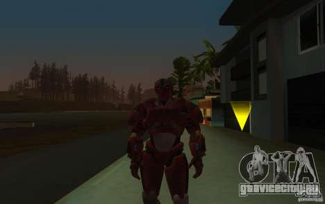 Sektor для GTA San Andreas
