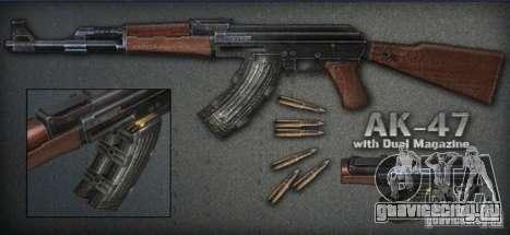 [Point Blank] AK47 ext для GTA San Andreas