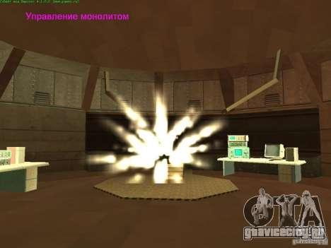 Чернобыль v.1 для GTA San Andreas третий скриншот