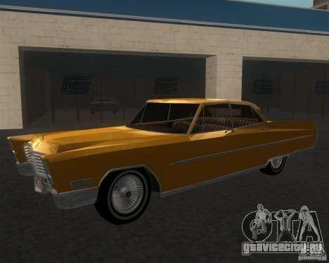 Cadillac Fleetwood Sixty Special 1967 для GTA San Andreas