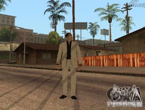 Red Dragon Clan Yakuza для GTA San Andreas третий скриншот