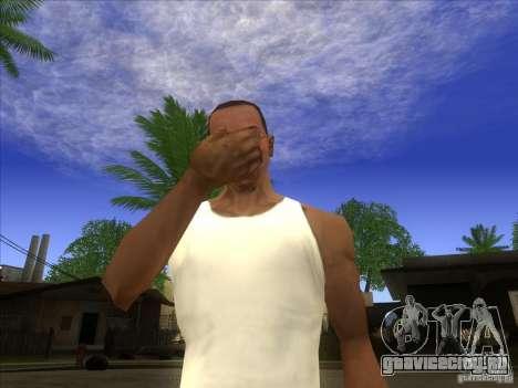 Facepalm Mod для GTA San Andreas
