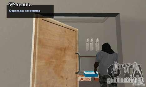 Капюшоны Ассассинов для GTA San Andreas