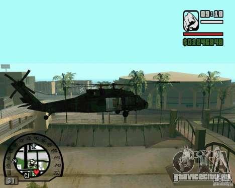 Blackhawk UH60 Heli для GTA San Andreas вид сзади слева