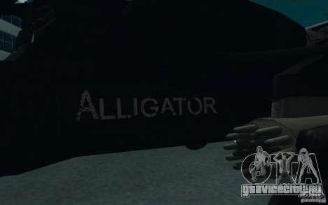 KA-52 ALLIGATOR v1.0 для GTA San Andreas вид сзади