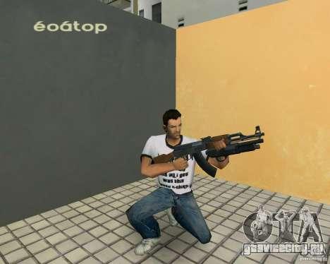 АК-47 с Подствольным Дробовиком для GTA Vice City
