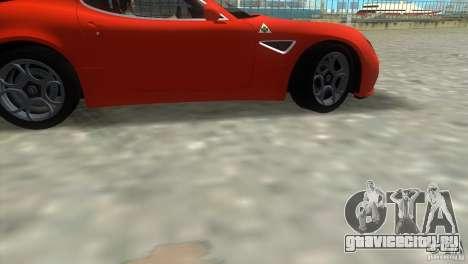 Alfa Romeo 8C Competizione для GTA Vice City вид сзади