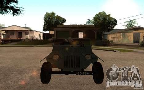 ГАЗ 67 Б для GTA San Andreas вид справа