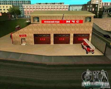 Припаркованный транспорт v2.0 для GTA San Andreas двенадцатый скриншот