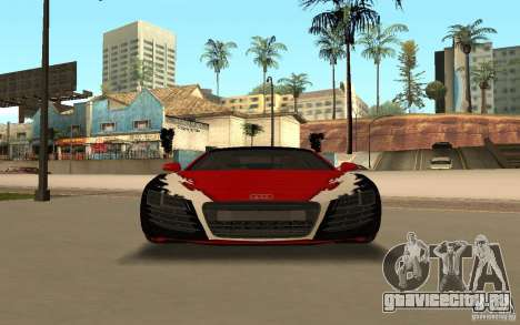 Audi R8 Le Mans Quattro для GTA San Andreas вид снизу