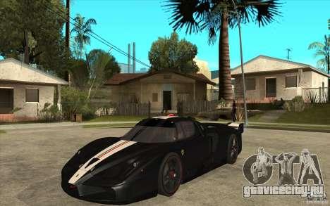 Ferrari FXX 2005 для GTA San Andreas
